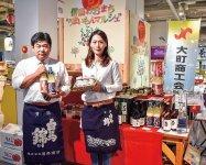 限定品のどぶろくやジュースを紹介する同所の小日向さん(右)と西沢さん