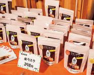 岐阜県産ハツシモの米粉100%のラスク「米KARI」