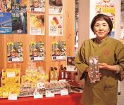 和田乃屋の和田英美さんが上品な甘さの阿波ういろをPR