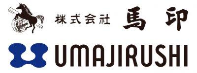 馬を描いた伝統ある馬印の商標(上)。昨年10月には「U」を表すマークを用いたコーポレート・アイデンティティー(下)を制作した