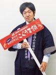 「酒田に多くの方に来てもらえるように、今年もおいしい鍋をつくります」と意気込む酒田商工会議所の齋藤幸浩さん