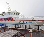 国定公園の飛島(とびしま)まで酒田港から75分