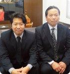株式会社シェフミートチグサ 代表取締役 鴨狩 弘さん 専務取締役 鴨狩 大和さん