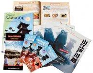 外国語のパンフレット。東京国際大学の学生が作製したものも定期的に発行されている