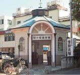 夏目漱石も訪れたという船小屋は、国内有数の炭酸含有量を誇る鉱泉が湧いている。船小屋鉱泉場では試飲も可能