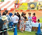 約4万人が来場した第3回まかない飯グランプリ。各店に長蛇の列ができた