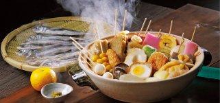 長崎おでん調理例。長崎のかまぼことあごだしを使うことが長崎おでんの必須条件に指定されている