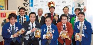 長崎おでんのプレス発表後、国王(市長・後列中央)を囲んでのひとコマ。全員が手に持っているのは長崎おでん
