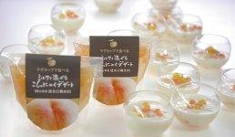 岡山の白桃の中でも、最高級品種として名高い「清水白桃」を使った「ミルクと混ぜるこんにゃくデザート」