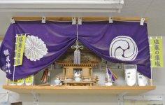 「塩土老翁神」を祭った事務所の神棚