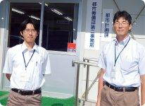 専門知識を生かして、復興に貢献する高橋さん(右)と畠中さん