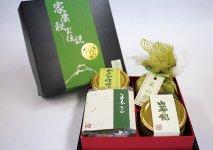 四百年祭に向けて開発された、静岡のワサビを使用した菓子などが楽しめる詰め合わせ「家康秘宝伝説」