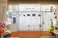 新型店舗の外観。24時間対応のため、顧客の多様な生活スタイルに応えられるようになった