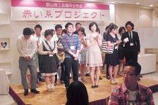9組のカップルには市内飲食店の食事券などが贈呈された