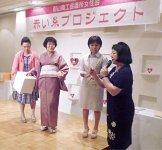 司会を務めた遠藤重子会長(左から2人目)と、イベントを盛り上げた女性会メンバー