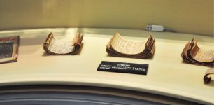 現在、世界記憶遺産への登録を目指している舞鶴引揚記念館が所蔵している「白樺日誌」。抑留生活の様子が白樺の樹皮に書かれている。なお、舞鶴引揚記念館はリニューアル工事をするため、舞鶴赤れんがパークで展示を行う(12 月~来年10 月ころ)