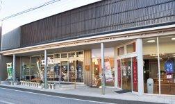 まちなか観光の拠点「お富ちゃん家(ち)」。まちづくり富岡や観光協会もここにある