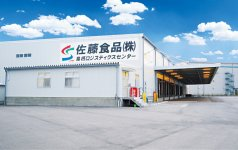 生産地から消費地までの物流を合理化する意味の「ロジスティクス」の名がついた佐賀県鳥栖のセンター