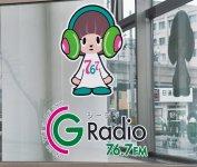 平成26年7月に誕生したコミュニティFM「FMごしょがわら」。地域の防災情報や情報提供を担う存在として期待は大きい