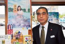 「安芸をアピールするために商工会議所や行政と連携したい」と話す観光協会会長の畠中純水さん
