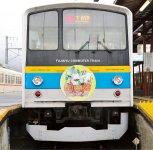 特製エンブレムをつけた臨時列車が運行された