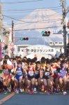 各地域特色を生かしたスポーツイベントを開催することは、地域に経済的な効果をもたらすと同時に地域の知名度も上げる 写真提供:一般社団法人日本スポーツツーリズム推進機構