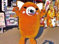 豊川いなり寿司のイメージキャラクター「いなりん」。豊川市の宣伝部長だ