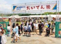 豊川市民まつり「おいでん祭」