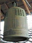 万治3(1659)年、藤原家次(廣瀨九郎兵衛)作の鐘。桑名の文化財に指定されている
