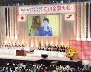 全国から集結したメンバーにあいさつする山崎会長