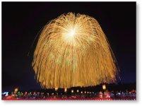 小千谷市片貝町は三尺玉の発祥の地だ。昭和60年には、四尺玉の打ち上げに成功。現在は、毎年世界最大の四尺玉を打ち上げている