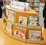 子どもたちの喜びそうな雑誌が毎月贈られる