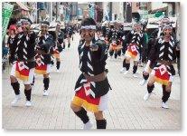 「浜田藩」の参勤交代を再現した大名行列。毎年、4月に行われる「浜っ子春まつり」のメーンイベントだ