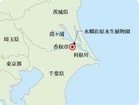 住所 千葉県香取市扇島1837-2