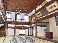 1903(明治36)年に建築された大日本報徳社大講堂。講演会、研修会などに使用されている
