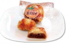 玉ネギを炒めて餡の中に練りこんだ「島のかおり(玉葱パイ)」