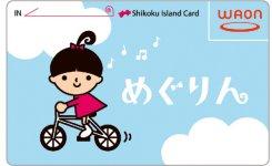 香川県内の「めぐりん」加盟店数は約500店舗