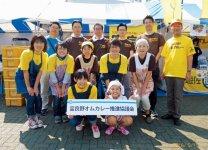 全国ご当地カレーグランプリ2016(神奈川県横須賀市)で「富良野オムカレー」(推進協議会が出品)がグランプリに輝いた