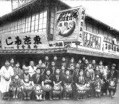 柳屋蒲鉾店が経営していた食堂と当時の従業員たち(昭和8年)