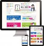 レスポンシブWebデザイン制作 パソコン、スマホ、タブレット、それぞれの画面サイズにホームページを一括自動調整。制作、運用、更新の手間が縮小でき、ユーザーも端末を選ばず閲覧できる