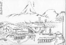 江戸時代の鉛温泉周辺を表した図