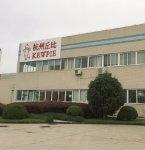 杭州キユーピー工場