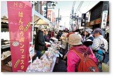 飯能パンフェスタ:各種イベントでの地場物産、グルメ販売は、多くの人でにぎわう