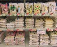 販売するお米は全国約15県の産地から仕入れている。玄米は温度15度、湿度65%の低温倉庫で保管する