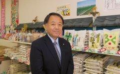 中屋本店の中保憲社長。「販売するお米を選ぶにあたり、産地に行って生産者の方にお話を聞かないと、そのお米の本当の良さは分かりません」