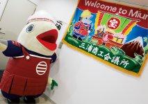 三浦商工会議所のキャラクター・三浦ツナ之介と同所の繁栄を表す大漁旗。脇差しは特産の三浦ダイコン