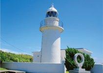城ヶ島灯台。城ヶ島西端に位置し相模湾の航行を守る。設計はフランス人技師のヴェルニー