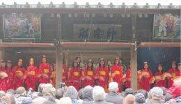 チャッキラコ(ユネスコ無形文化遺産)は、毎年1月15日に三崎の海南神社で、豊漁・豊作や商売繁盛などを祈願する女性のみで踊られる民俗芸能の一つ