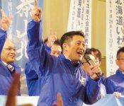 「北へ北へ」の掛け声で全国大会をPRする全国大会北海道いわみざわ大会・大会会長の内田 茂伸氏(岩見沢YEG)
