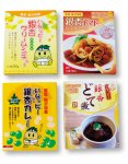 稲沢特産品:特産の銀杏を使ったレトルト食品。カレー、シチュー、パスタソース、どて煮の4種類があり、好評販売中
